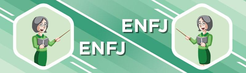 ENFJ - ENFJ Relationship