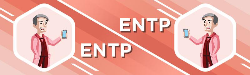ENTP - ENTP Relationship